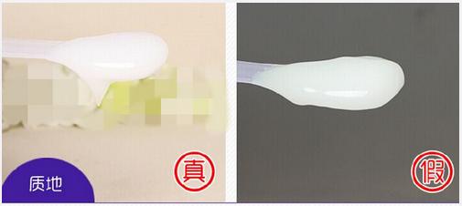 日本naturie薏仁面霜怎么樣?好用嗎?怎么用?用了后要洗嗎?真假怎么分?