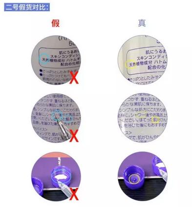 日本naturie薏仁水好用嗎(怎么樣)?含酒精嗎?真假怎么辨別?
