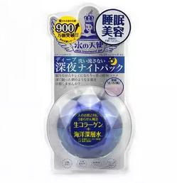 日本免洗面膜哪个牌子好?睡眠面膜哪些好?日本睡眠面膜推荐(免洗面膜排行榜)