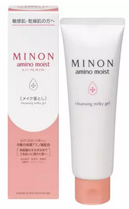 日本卸妆乳哪个牌子好?日本卸妆乳排名(排行榜) 推荐