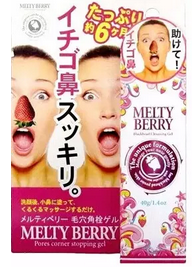 日本去黑头哪个产品好?好用的日本去黑头产品排行榜|日本去黑头神器