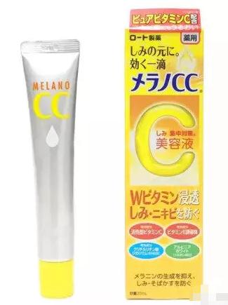 日本精华液哪个牌子好?日本精华液什么牌子好?日本精华液推荐|排行榜