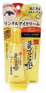 日本眼霜哪个牌子好?日本眼霜哪个好?日本眼霜推荐|排行榜