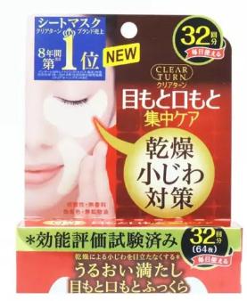 日本眼膜什么牌子好?那个牌子好?日本眼膜推荐|排行榜