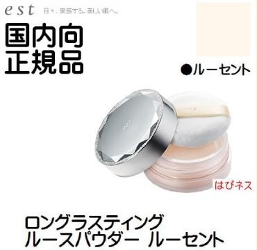 日本散粉哪个牌子好?日本蜜粉、日本散粉推荐必买排行榜