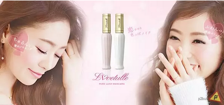 日本睫毛膏哪个牌子好?日本睫毛膏哪款最好用?日本好用的睫毛膏推荐|排行榜