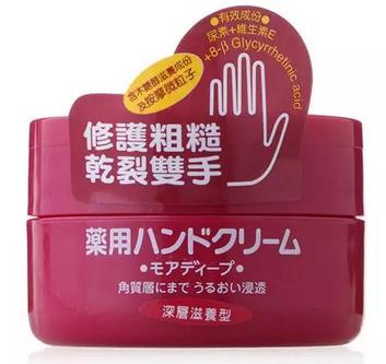 日本护手霜什么牌子好?哪个好?日本护手霜推荐|排行榜