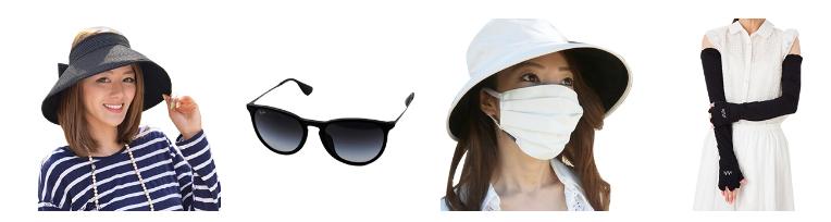 乐天国际防晒专题:防晒霜、防晒用品、晒后修复等