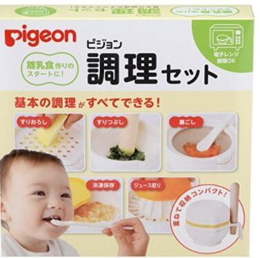 日本亚马逊现有Pigeon贝亲母婴用品满3000立减500日元