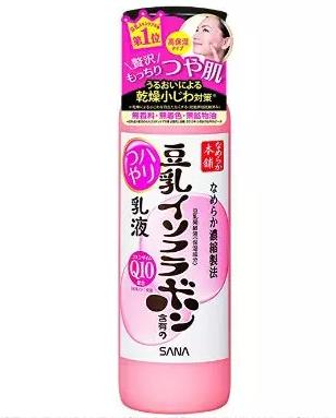 日亚5款平价护肤品:面膜、美容液、化妆水等