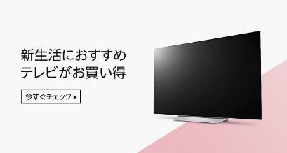 日本亚马逊限时促销祭:限时限量促销,多倍积分返还