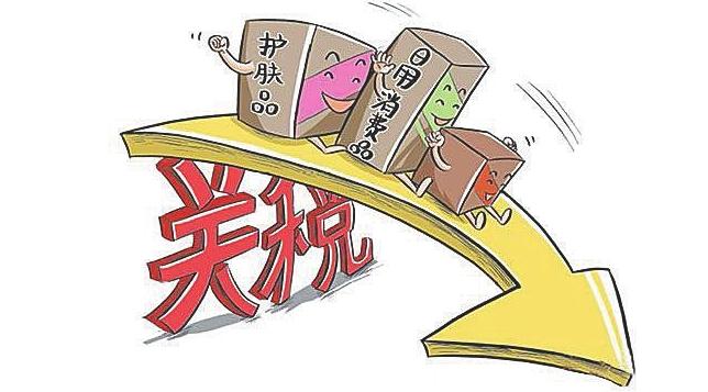 """海淘關稅下調,哪類產品值得""""海淘族""""購買?"""