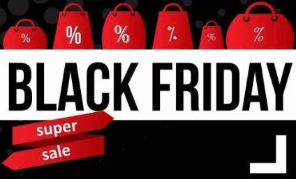 黑色星期五什么值得买?