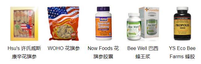 美國保健品購物攻略:推薦美國值得買的保健品