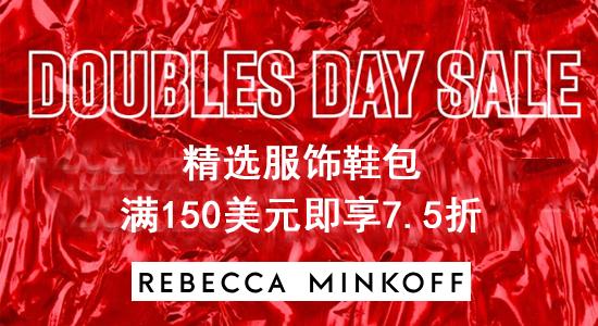 Rebecca Minkoff年末促销:精选服饰鞋包满150美元即享7.5折