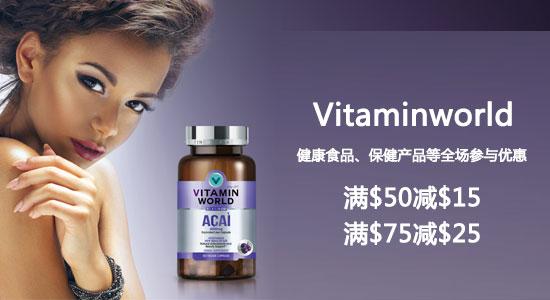 Vitamin World最新优惠:健康食品、保健产品等全场满$75减$20!
