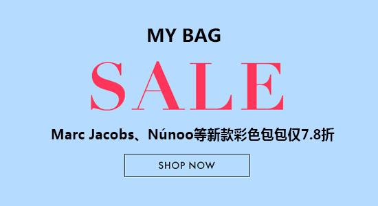 Mybag精選特惠:Marc Jacobs、Núnoo等新款彩色包包僅7.8折