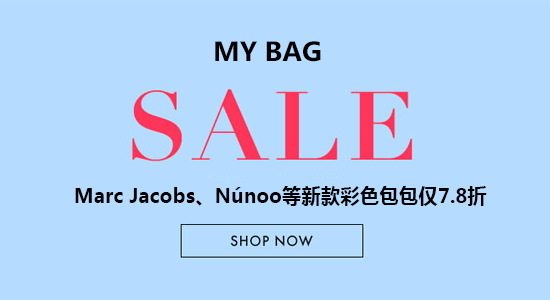 Mybag精选特惠:Marc Jacobs、Núnoo等新款彩色包包仅7.8折
