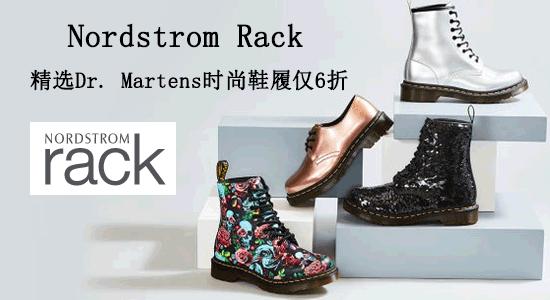 Nordstrom Rack品牌特惠:精選Dr. Martens時尚鞋履僅6折