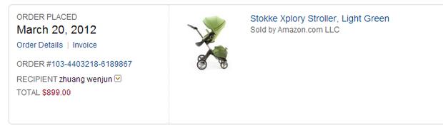 stokke xplory儿童推车的海淘经验与使用心得