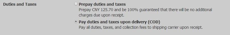 直邮中国的网站还有关税吗?