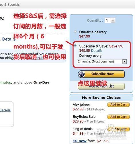 Amazon(美国站)详细购物流程