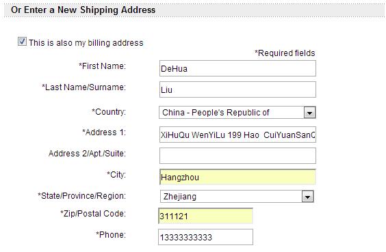 海外直邮如何翻译地址?