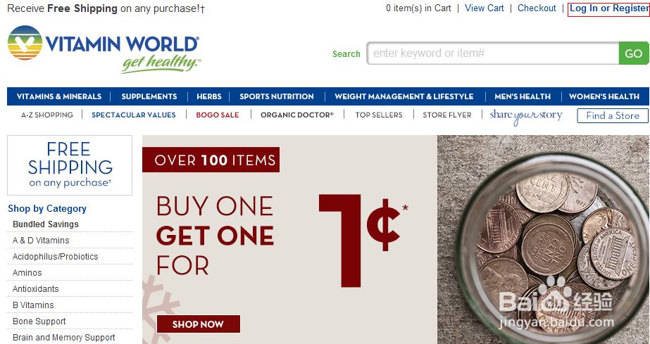 Vitamin World海淘攻略:官网购物下单流程介绍