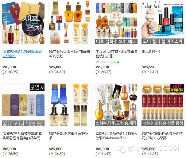 美国直邮中国的购物网站大全