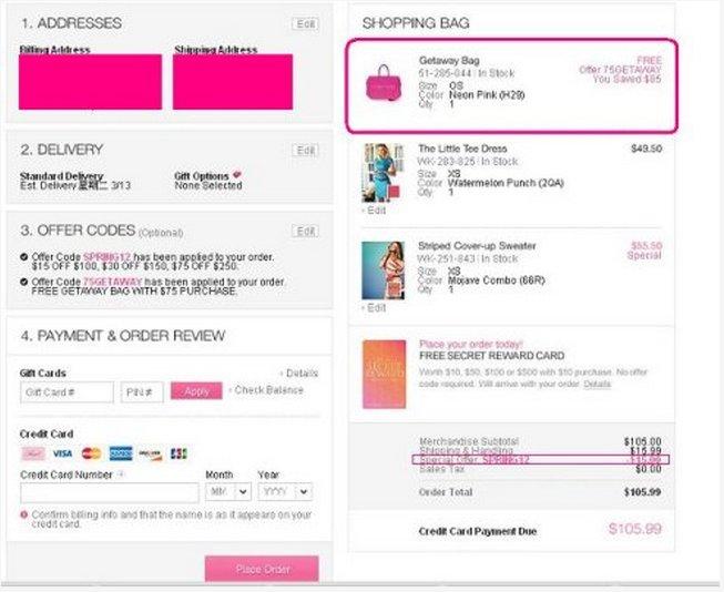 Victoria's Secret海淘攻略:维多利亚的秘密官网介绍及下单流程