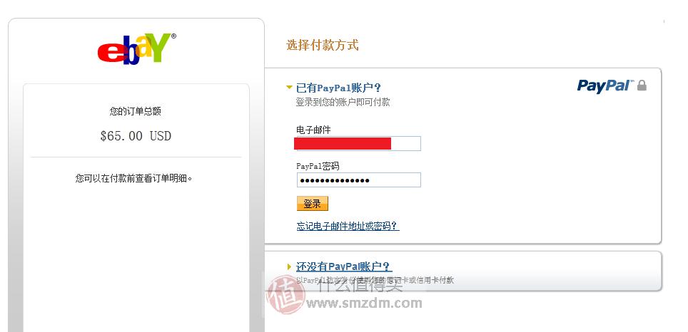 ebay海淘攻略:香港ebay官网下单流程及ebay介绍