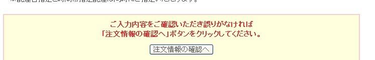 Fancl日本官網海淘攻略:芳凱爾詳細購物流程及官網介紹