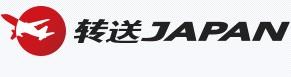 日本亚马逊amazon海淘攻略