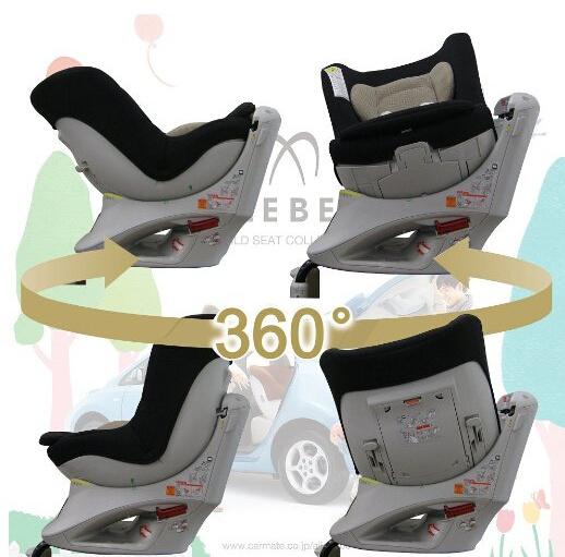 AILEBEBE 360度可旋转 儿童安全座椅 0-4岁