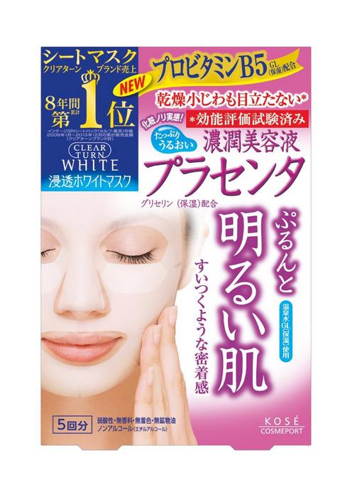 新补货:KOSE 高丝 胎盘素渗透 浓润透明肌 保湿美白面膜(22ml*5片)