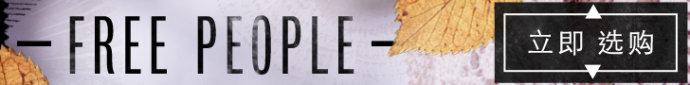 可以直邮的海淘时尚类网站介绍(服饰、包包、鞋子、化妆品、手表)