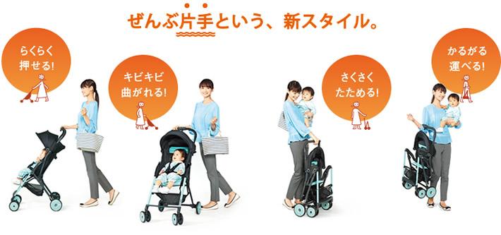 Combi 康贝 F2 AB-240 超轻量婴儿手推车(3.3Kg)蓝色