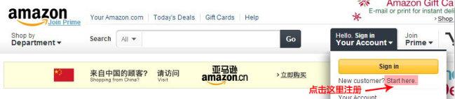 美国亚马逊Amazon购物基础教程,图文并茂