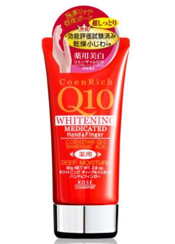 凑单品:KOSE 高丝 Q10 药用嫩白保湿护手霜 80g
