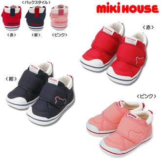 mikiHOUSE☆第二阶段婴儿学步鞋(日本制造)