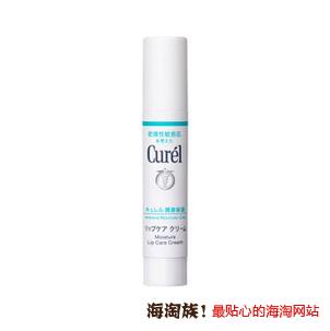 凑单品:Curel 珂润 保湿润唇膏 4.2g