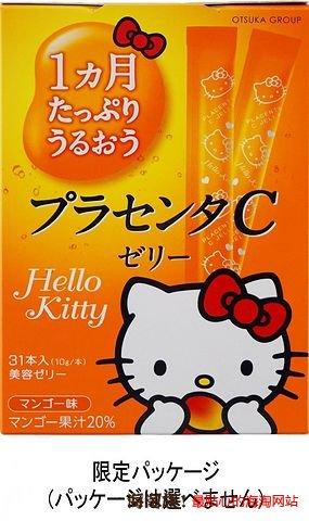 凑单品:Otsuka 大塚 胎盘素 美肌果冻 芒果味 31条