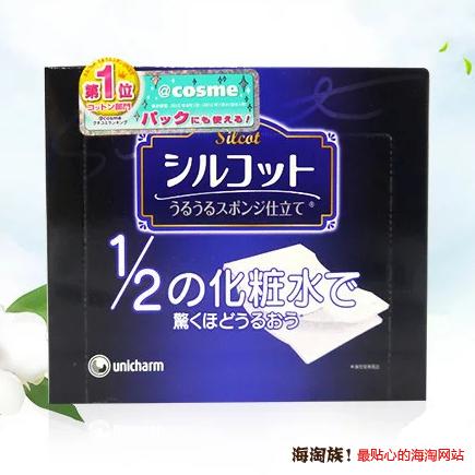 限Prime会员:unicharm 尤妮佳 Silcot 化妆棉 40片