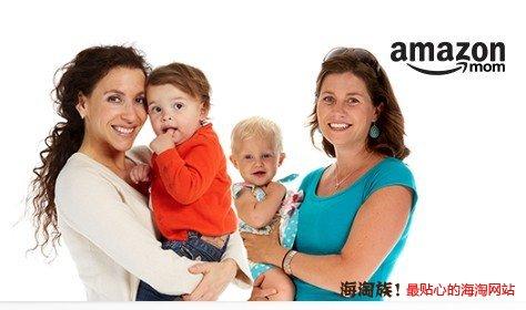 美亚与日亚的免费Amazon Mom Prime体验指南