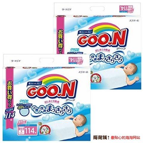 GOO.N 大王 维E系列 婴幼儿纸尿裤(5kg以内)114片*2