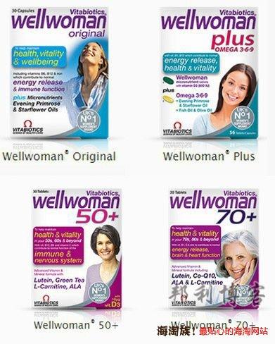 英国Vitabiotics女性保健品(Wellwoman)海淘攻略