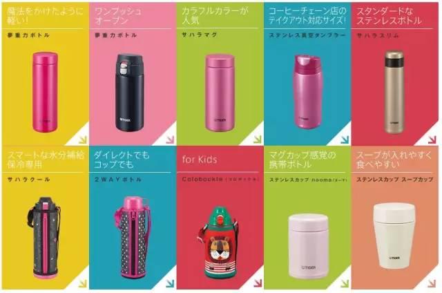日本保温杯什么牌子的好?日本保温杯三大品牌推荐