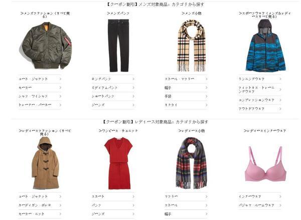 日本亚马逊  男女品牌服饰 运动服 如Champion、Snidel、ALPHA INDUSTRIES等