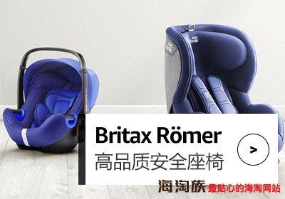 德国亚马逊BritaxRomer