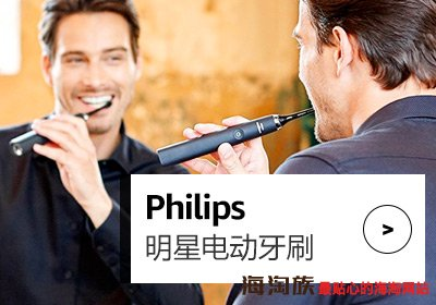 德国亚马逊Philips Sonicare